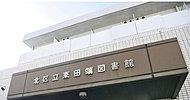 尾久駅前内科クリニック 約460m(徒歩6分)