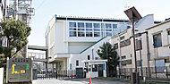 尾久西小学校 約550m(徒歩7分)