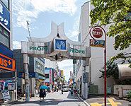 所沢プロペ商店街 約790m(徒歩10分)