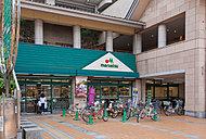 マルエツ所沢御幸町店 約380m(徒歩5分)