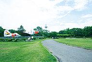 所沢航空記念公園 約1,040m(徒歩14分)