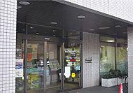 文京区立 駒込地域活動センター 約720m(徒歩9分)