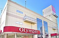 オリンピック 三ノ輪店 約438m(徒歩6分)