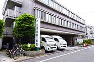 日扇会第一病院 約300m(徒歩4分)