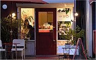 Cafe 笑壺 約1,060m(徒歩14分)