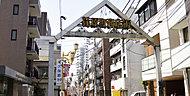 荏原町商店街&旗の台4丁目商店街 約1,110m
