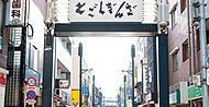 戸越銀座商店街 約2,930m