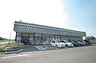薬 マツモトキヨシ南流山店 約230m(徒歩3分)