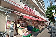 おっ母さん食品館南流山店 約750m(徒歩10分)