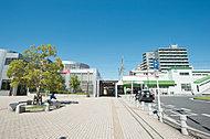 南流山駅 約1,280m(徒歩16分)