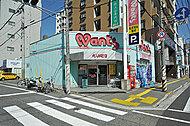 ウォンツ舟入本町店 約480m(徒歩6分)