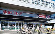 東武ストア大森店 約430m(徒歩6分)