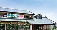 みぞぐち小児科医院 約690m(徒歩9分)