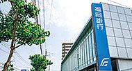 福岡銀行筑紫支店 約1,490m(車3分)