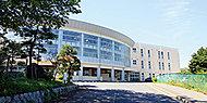 日立市立泉丘中学校 約1,380m(徒歩18分)