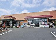 ホームセンター山新勝田店 約450m(徒歩6分)