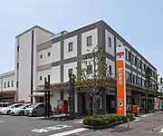 ひたちなか郵便局 約280m(徒歩4分)