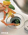 キッチンの排水口内で生ゴミを粉砕し、ゴミの量を低減。共用部の処理装置で浄化して下水道に流す、人と地球にやさしいシステムです。