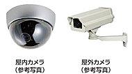 敷地内の各所に防犯カメラを設置。不審者の侵入や迷惑行為を24時間監視するとともに、万一の際の情報提供にも活用できます。