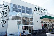 エスパティオ小和田店 約350m(徒歩5分)