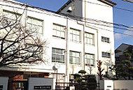 大阪市立東三国小学校 約440m(徒歩6分)