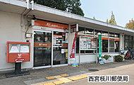 阪神甲子園 約1,400m(徒歩18分)