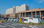 北海道大学病院 約540m(徒歩7分)