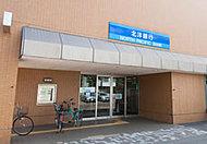 北洋銀行石山通支店 約200m(徒歩3分)
