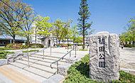 植田公園 約310m(徒歩4分)