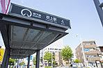 地下鉄桜通線「吹上」駅 約450m(徒歩6分)