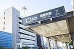 地下鉄桜通線・鶴舞線「御器所」駅 約600m(徒歩8分)