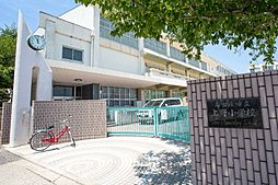 上野小学校 約540m(徒歩7分)