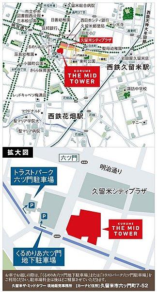 現地モデルルーム案内図