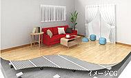 リビング・ダイニングには、足元から室内を暖めてくれる床暖房を設置しています。ホコリをたてることのないクリーンな暖房方法です。(電気式)