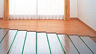 リビング・ダイニングには、足元から室内をあたためるため、健康的かつ効率的な床暖房を標準装備。