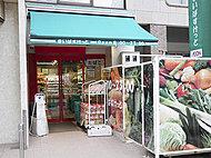 まいばすけっと新宿三栄町店 約290m(徒歩4分)