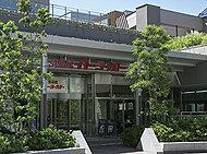 イトーヨーカドー食品館 新宿富久店 約1,300m(徒歩17分)