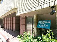 太田医院 約70m(徒歩1分)