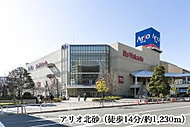 島忠江東猿江店 約340m(徒歩5分)