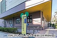 三菱東京UFJ銀行錦糸町支店江東住吉出張所 約610m(徒歩8分)