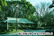 猿江恩賜公園 約510m(徒歩7分)