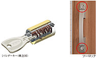玄関鍵には、ピッキングなどの不正解錠や合鍵の不正な複製が困難な「PRシリンダーキー」を上下2カ所に設置しています。