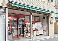 まいばすけっと新宿百人町2丁目店 約100m(徒歩2分)