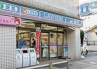 ローソン百人町二丁目店 約160m(徒歩2分)