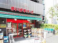 まいばすけっと石川台駅南店 約170m(徒歩3分)