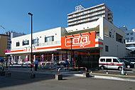 ザ・ビッグエクスプレス仙台駅東店 約390m(徒歩分)