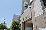 JR仙石線「榴ケ岡」駅徒歩6分(約470m)
