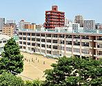 仙台市立榴岡小学校徒歩4分(250m)