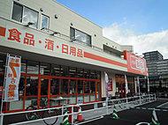 ザ・ビッグエクスプレス仙台駅東店(徒歩6分/約460m)
