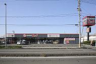 スーパービッグ六丁の目店 約530m(徒歩7分)